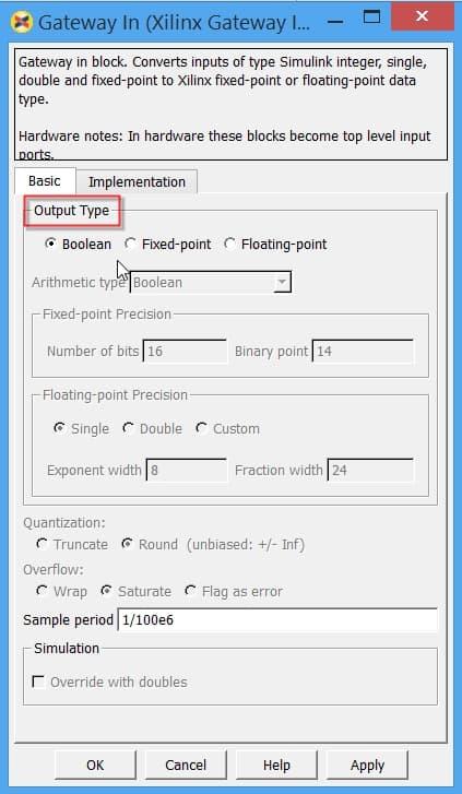 نمایش  پنجرهی تنظیمات بلوک Gateway in؛ بخش Output Type